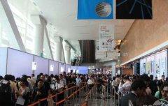 香港电子展买家排队入场
