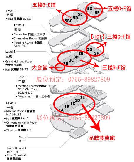 香港春季电子展展馆全局图